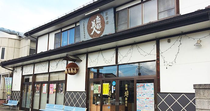 MATSUKAWA ONSEN AREA